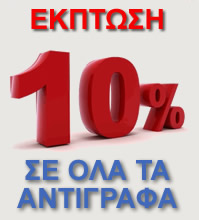 10%     