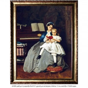 Framed_8151_Girl_reading_by_Toulmouche
