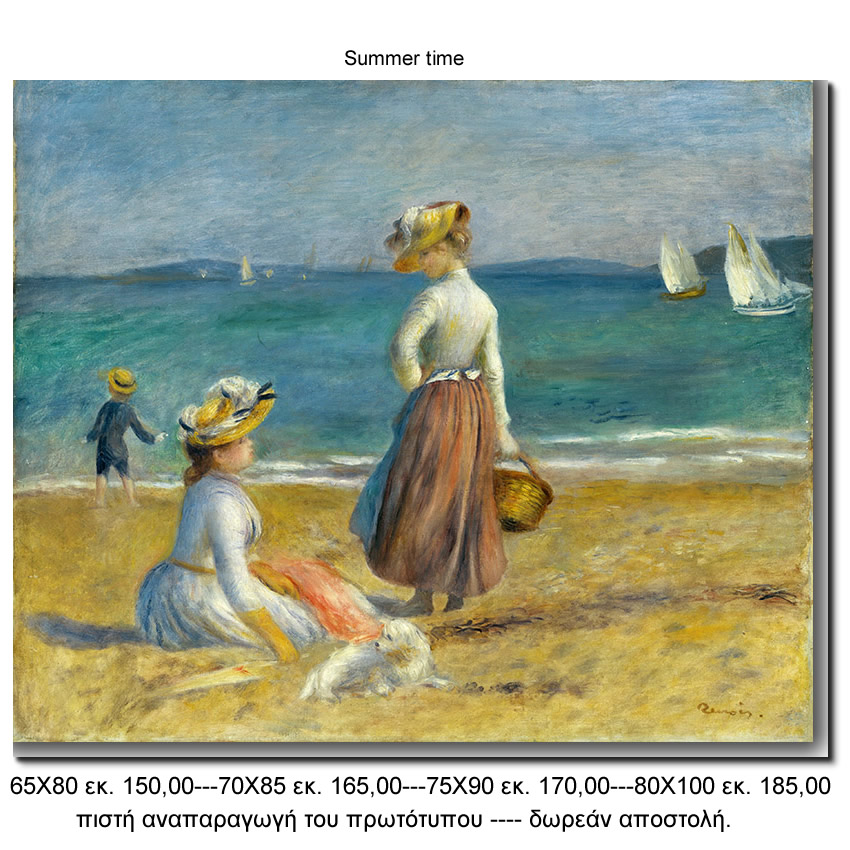 Summer Time by Renoir