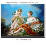 Allegory of music by Francois Boucher